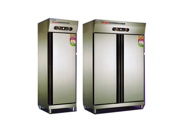 西宁品牌冰柜价格